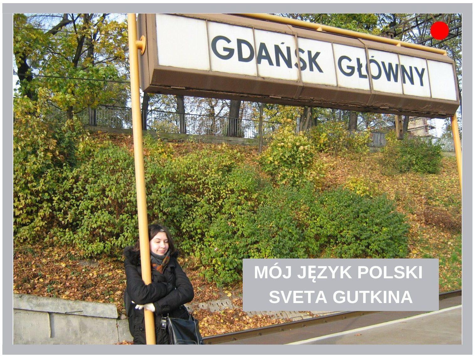 Blog Agnieszka Jasińska - Mój język polski Sveta Gutkina