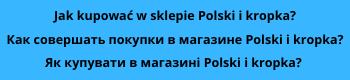 Jak kupować w sklepie na portalu Polski i kropka